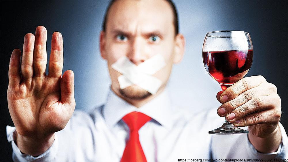 Препарат для профилактики алкоголизма